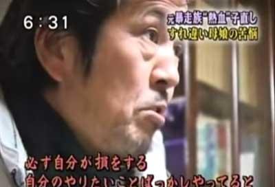 教え諭す伊藤幸弘氏