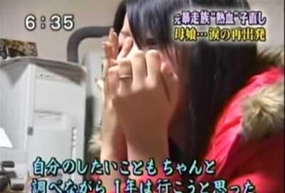 高校1年間は学校へ行くと約束した綾香
