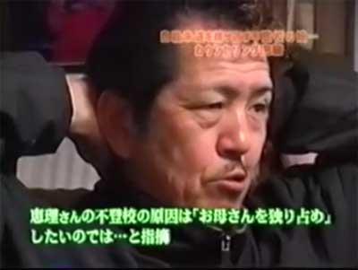 不登校の本当の原因を指摘する伊藤氏