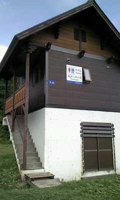 高原コーストイレ