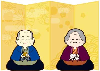 ストレスで寿命が伸びる老夫婦